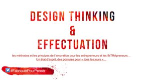 Design Thinking et Effectuation